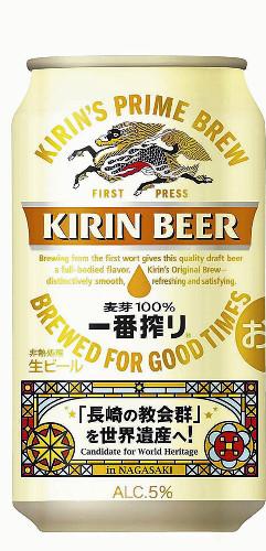 長崎教会群登録応援キリンビール