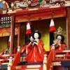 第10回日光鉢石宿のおひなさま