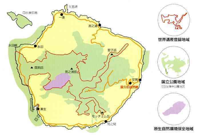 世界遺産_屋久島登録範囲